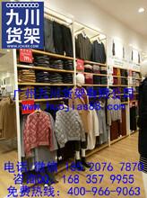 服装陈列,服装批发市场,服装店装修效果图,服装店装修风格,服装店摆放图片