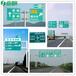 交通标志牌上海交通指示牌加工制作生产厂家会顺交通