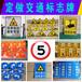限高限速交通标志牌定做交通指示牌三角牌圆牌上海厂家
