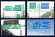 高速公路指示牌反光交通指路牌上海会顺交通标志牌厂家