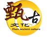 海甄古文化艺术品文化宣传推广信誉保证