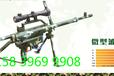 游乐场设备游乐炮厂家直销微型波击炮气炮枪