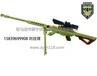 阿瑞斯-气炮-模拟射击设备-游乐设备价格-全国招商