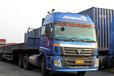柳市翁垟象阳白石虹桥到滁州物流专线货运报价托运信息