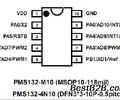 PMS132台湾应广一级代理现货批发长期供应