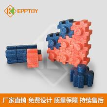 重庆积木玩具批发儿童益智积木EPP万能积木艾可积木玩具