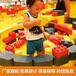 EPP双孔圆砖积木幼儿园场景搭建积木淘气堡儿童乐园设备厂家