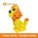 EPP积木人偶卡通积木玩具小狮子卡通人偶艾可儿童玩具