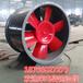 重庆HTF-9-11KW排烟风机德州亚太厂家价格