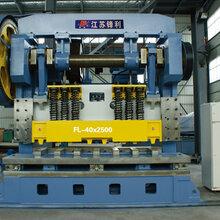 江苏锋利Q11系列钢厂用机械剪