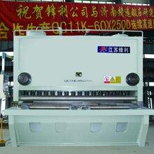 液压闸式剪板机QC12Y-4×1000江苏锋利数控机床