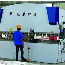 江苏锋利WE67K-125/3200数控不锈钢折弯机DA52南通机床品质保证