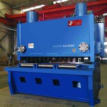 锋利QC12Y-8×3300液压摆式剪板机