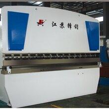 液压板料折弯机(双机联动)WC67Y-400T/6000锋利