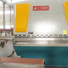 锋利-450T/3500板料折弯机数控机床液压折弯机