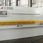 锋利QC12Y-6×3300液压摆式剪板机数控机床图片