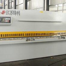 锋利QC12Y-6×3300液压摆式剪板机数控机床