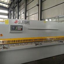 锋利QC12Y-6×6100液压摆式剪板机数控机床南通机床