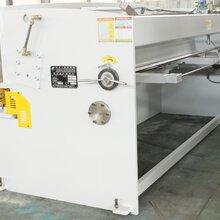 江苏锋利QC12Y-4×3300液压摆式剪板机液压机床数控机床