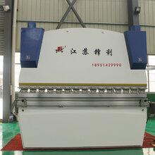 江苏锋利WE67K-400/6500数控不锈钢折弯机数控机床