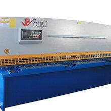 4米不锈钢剪板机价格,大小型不锈钢剪板机介绍—江苏锋利