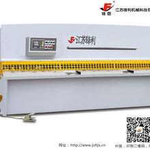 数控剪板机价格,数控剪板机介绍,数控剪板机折弯机