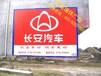 宿州墙体印字广告