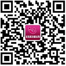 广州吉宝乐月嫂专业月嫂信誉保证