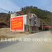 四川墙体广告、南充墙体广告、南充墙体广告作用