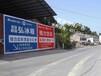 桂林墙体广告、广西墙体广告方案策划、墙体广告喷绘膜