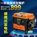 最小型650w汽油发电机厂家