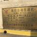厂家出售二手京津隔膜厢式压滤机