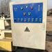 厂家出售二手隔膜厢式压滤机二手压滤机价格