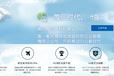 深圳腾讯企业邮箱登录