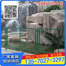 供应惠州桥底围栏网珠海工地安全护栏网停车场隔离防护网价格图片