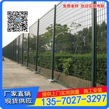 供应广州生态园林防护网佛山小区隔离围栏网果园护栏网现货图片