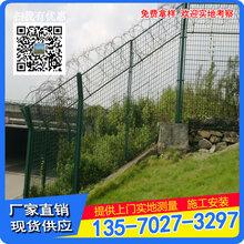 厂家直销增城工地防护网云浮圈地绿色围栏网稳固性强的护栏网图片