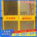 厂家销售深圳基坑围栏临边护栏工地防护网安全防护基坑护栏