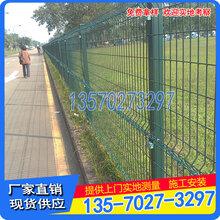 厂家生产花都公园绿化喷泉围栏网防爬护栏网深圳围墙三角折弯防护网图片