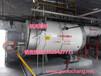 环保锅炉报价环保锅炉厂家直销6吨环保锅炉10吨低碳锅炉