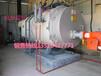 环保锅炉2吨蒸汽锅炉低碳6吨锅炉河北燃气锅炉