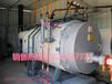 2吨常压热水锅炉4吨免检常压热水锅炉环保热水锅炉邯郸锅炉