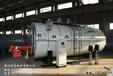 燃?#25512;?#33976;汽锅炉1吨蒸汽锅炉卧式蒸汽锅炉锅炉厂家