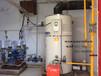 采暖設備清潔供暖設備供熱及熱泵