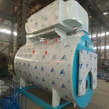 3吨蒸汽锅炉品牌3吨蒸汽锅炉3吨燃气锅炉天然气锅炉工业锅炉