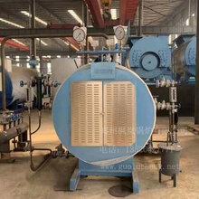 滄州電加熱鍋爐臥式鍋爐熱水鍋爐