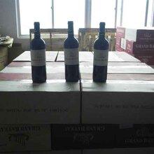 法國進口紅酒香港中轉進口清關國際專線服務