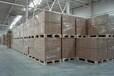 专业进口法国婴儿用品进口回国清关运输服务