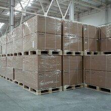 rimowa旅行箱进口物流,香港包税进口清关