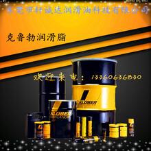 克鲁勃KLUBERSYNTHUH114-151食品机械润滑脂合成润滑脂